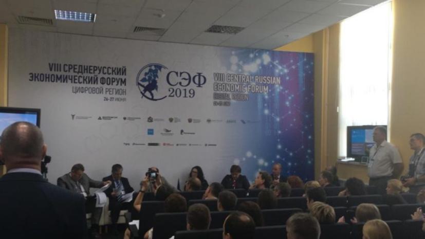 В Курске открылся СЭФ-2019