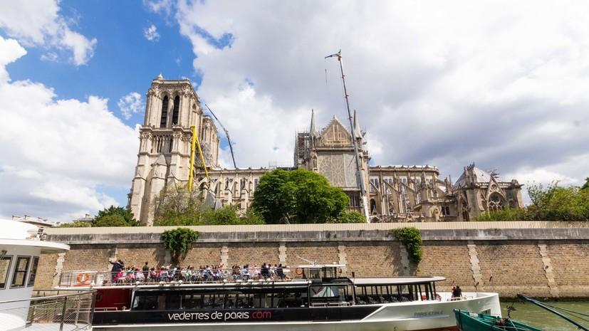 В прокуратуре Парижа назвали возможные причины пожара в Нотр-Даме
