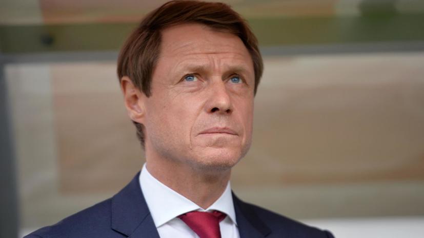 Кононов рассказал о будущем голкипера Романьоли в «Спартаке»