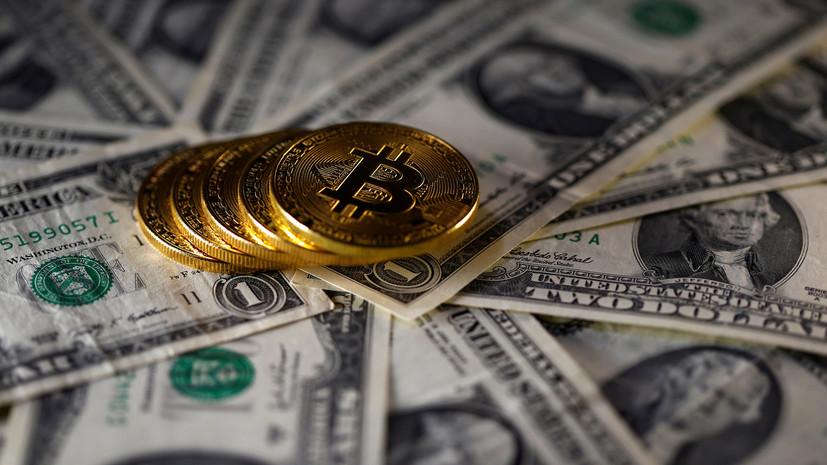Эксперт прокомментировал преодоление биткоином отметки в $12 тысяч