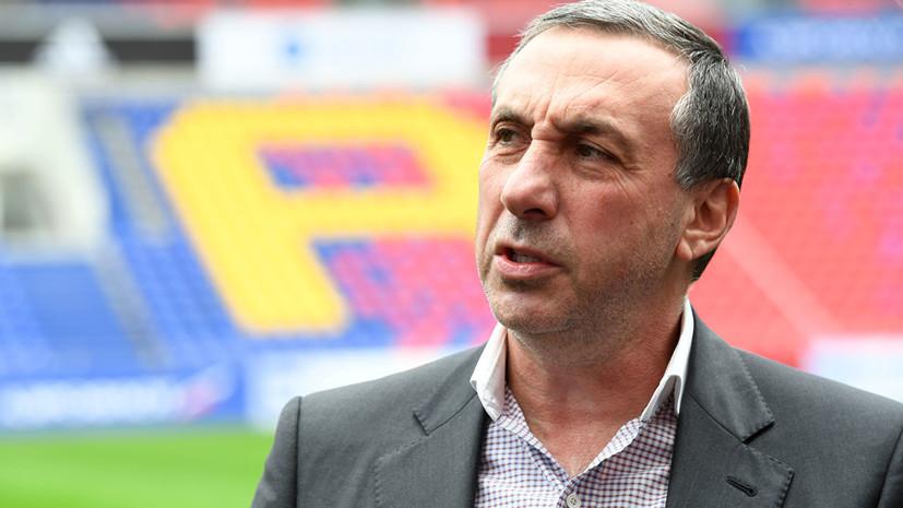 Гинер заявил, что целью ЦСКА является полуфинал Лиги чемпионов