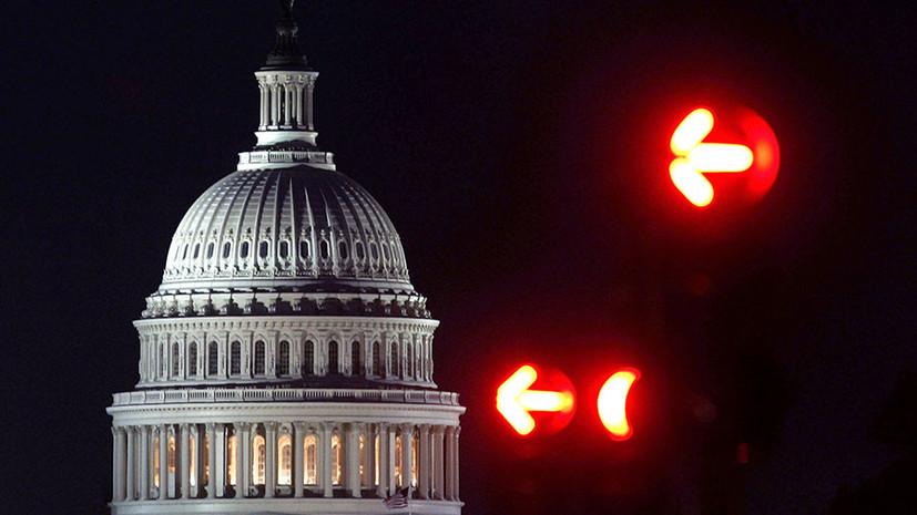 «Власть кошелька»: как конгресс США пытается лишить Трампа полномочий начать войну с Ираном
