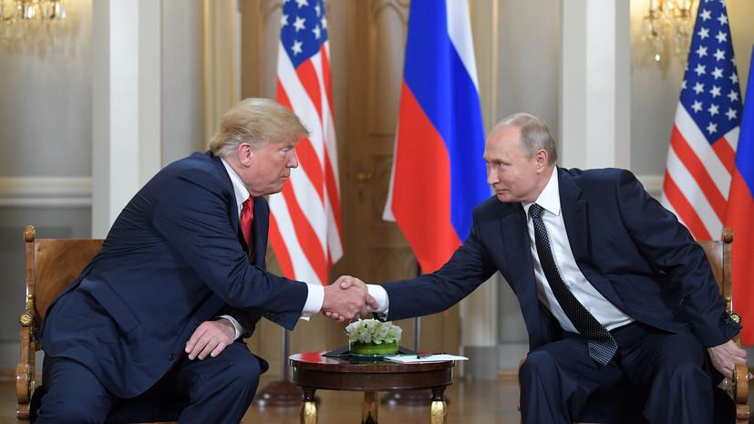 «На принципах равноправия и взаимного уважения»: в Кремле сообщили о деталях встречи Путина и Трампа на саммите G20