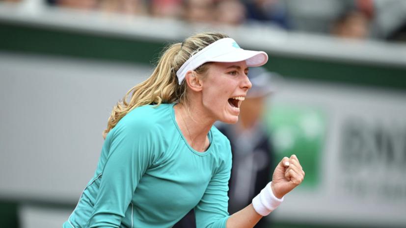 Александрова вышла в четвертьфинал турнира WTA в Истбурне