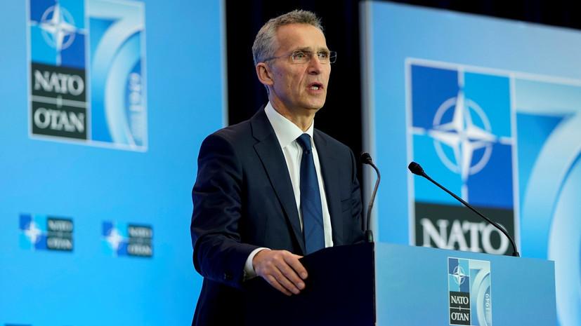 Генсек НАТО заявил о возможности принятия мер после распада ДРСМД