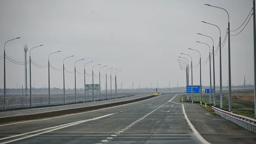 Эксперт прокомментировал решения Госсовета по вопросу развития дорог