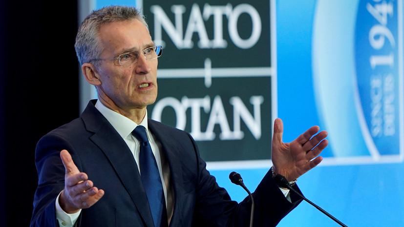 В НАТО согласовали оборонительные меры на случай прекращения ДРСМД