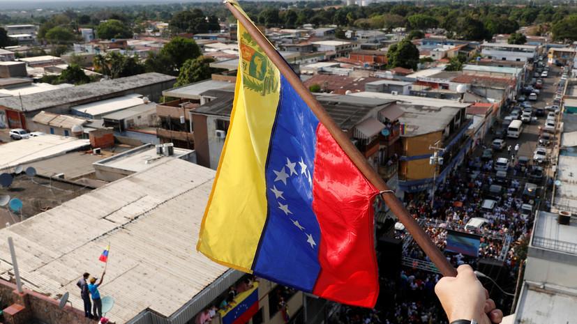 Власти Венесуэлы заявили о предотвращении новой попытки переворота
