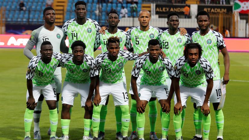 Сборная Нигерии по футболу победила Гвинею и вышла в плей-офф  Кубка африканских наций