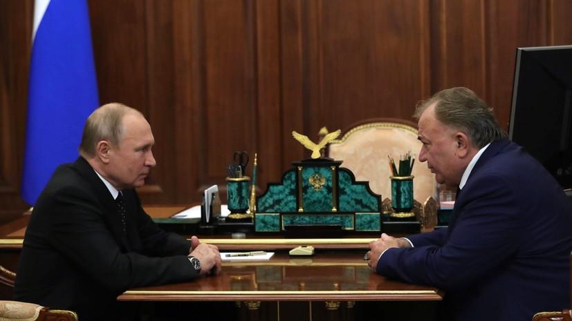 «Передать всё, что наработано»: Путин назначил врио главы Ингушетии