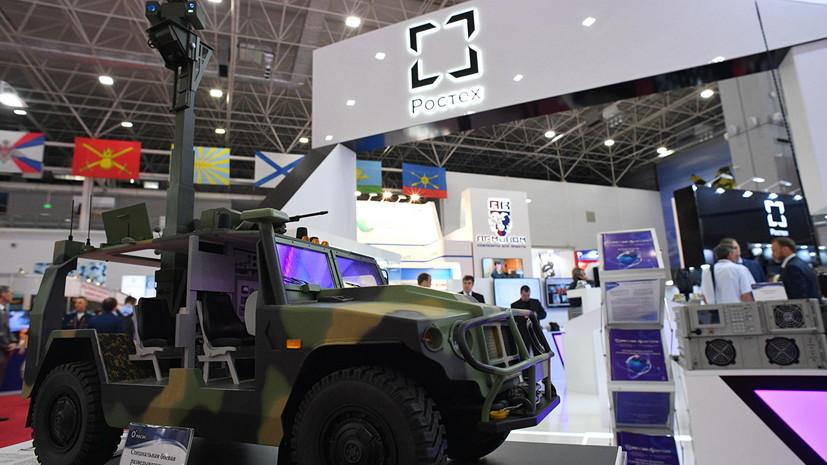 На форуме «Армия-2019» планируют заключить контракты на $350 млн