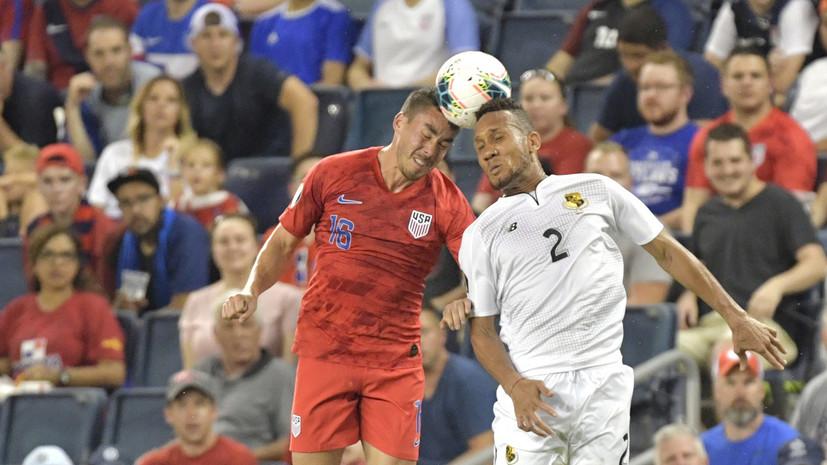 Сборная США по футболу обыграла Панаму в матче Золотого кубка КОНКАКАФ