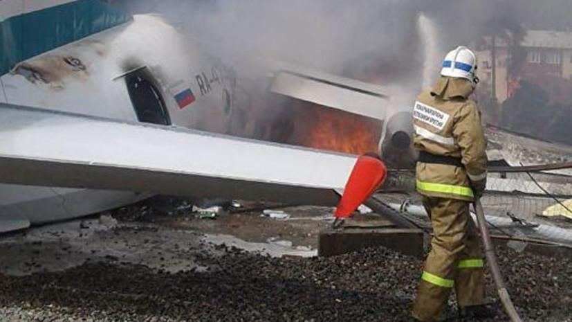 Пожар на месте инцидента с Ан-24 в Нижнеангарске ликвидирован