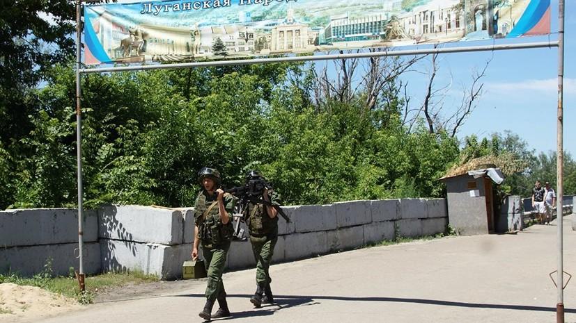 Волкер прокомментировал разведение сил в Станице Луганской