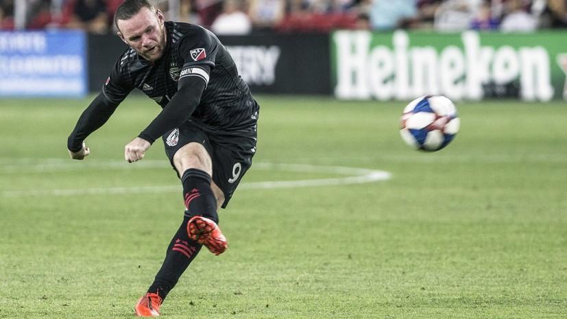 Руни забил мяч со своей половины поля в матче MLS