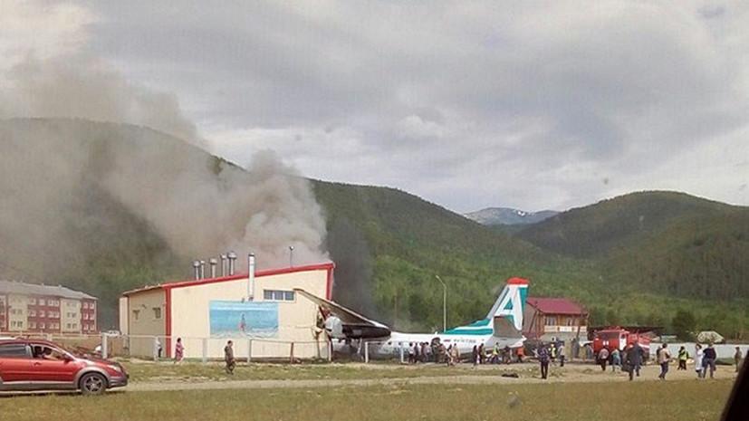 Погибших при крушении Ан-24 в Бурятии пилотов извлекли из кабины