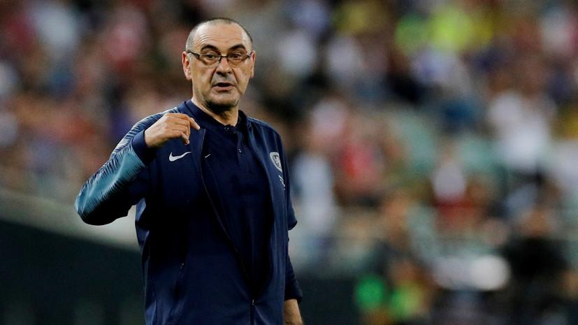 Новый тренер «Ювентуса» Сарри признался, сколько сигарет выкуривает за день