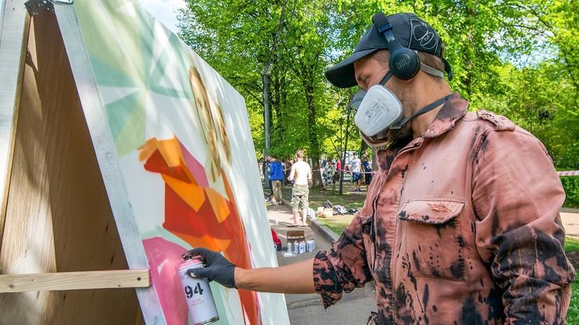 Фестиваль «Разноцветная Москва» пройдёт в парке «Сокольники»