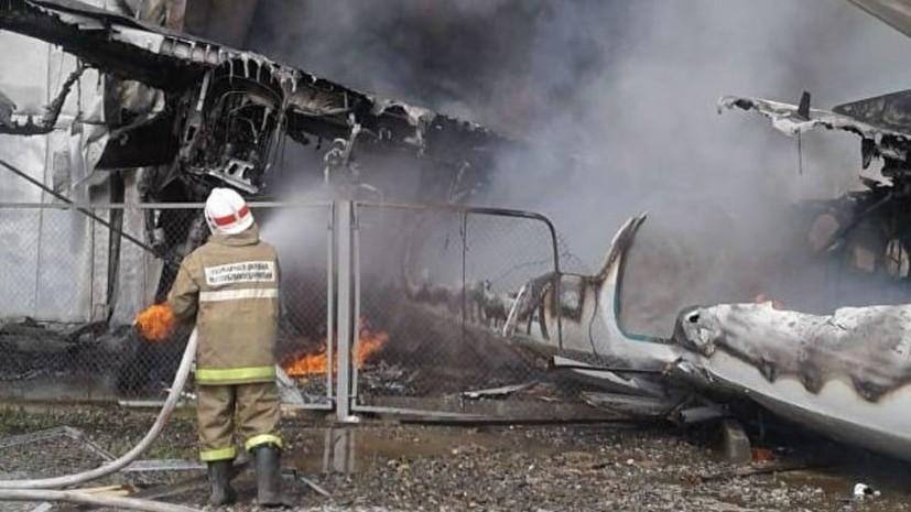 Дело о крушении Ан-24 в Бурятии передано в центральный аппарат СК