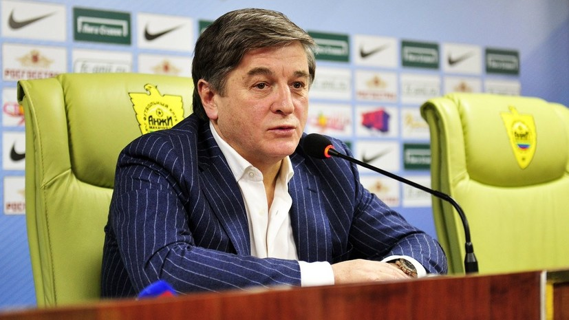 Президент «Анжи» назвал имя нового главного тренера команды