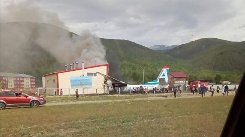Пассажир потерпевшего крушение Ан-24 рассказал о ходе эвакуации