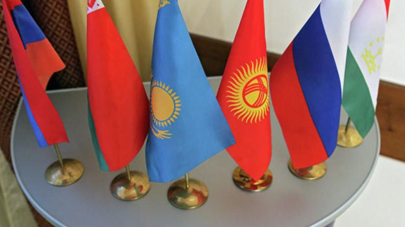 Первые в истории Игры стран СНГ пройдут в Казани в 2020 году