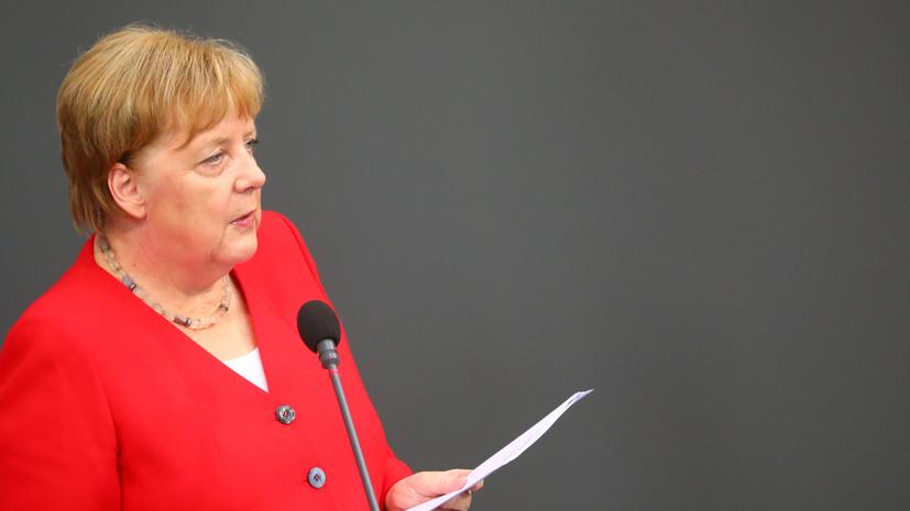 В кабмине ФРГ прокомментировали самочувствие Ангелы Меркель