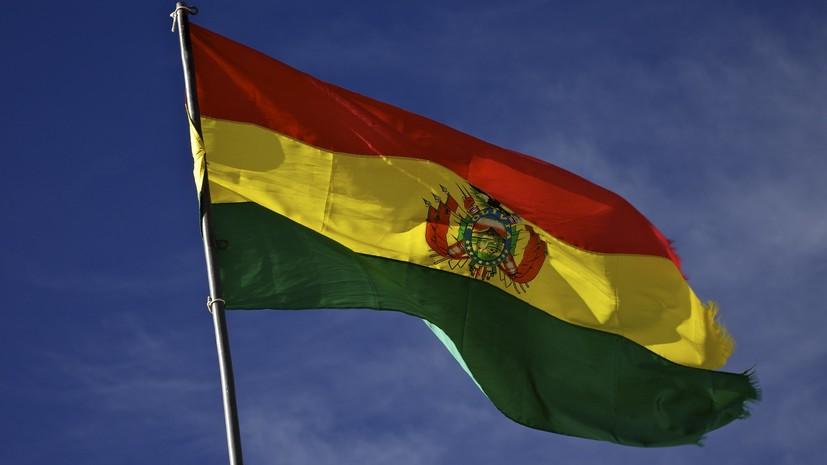 В Боливии оценили роль России в Латинской Америке