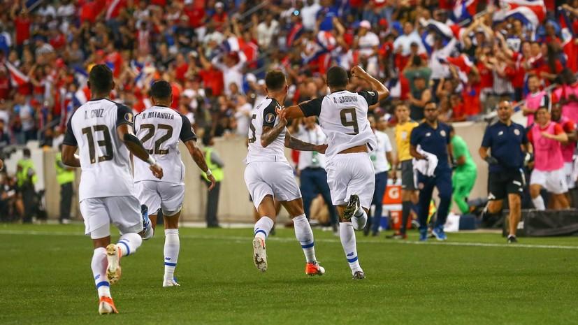 Определились все участники четвертьфинала Золотого кубка КОНКАКАФ