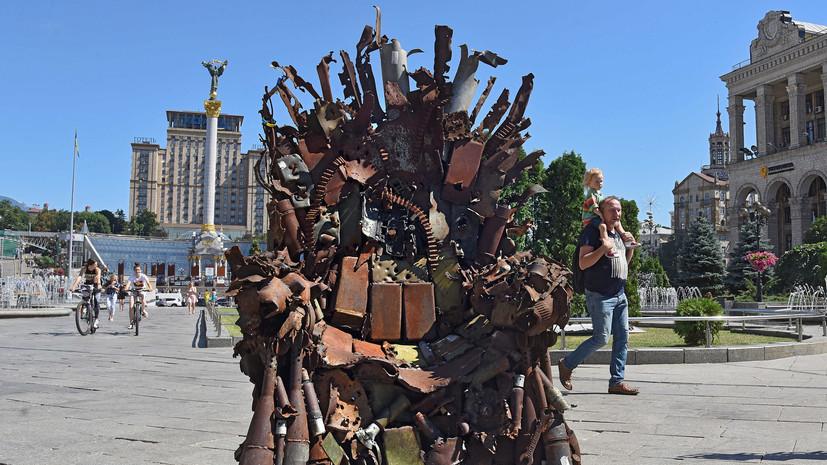 В Киеве установили трон из обломков военной техники из Донбасса