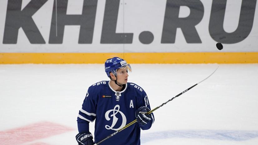 «Динамо» официально продлило контракт с хоккеистом Шипачёвым