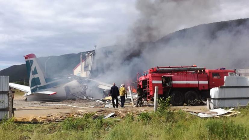 «Отказ левого двигателя»: что известно о крушении Ан-24 в Бурятии