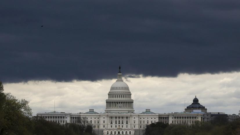 «Отступать поздно»: сможет ли конгресс США помешать реализации проекта «Северный поток — 2»
