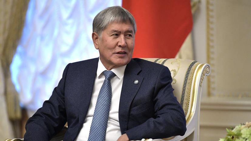 В Кремле прокомментировали снятие неприкосновенности с Атамбаева