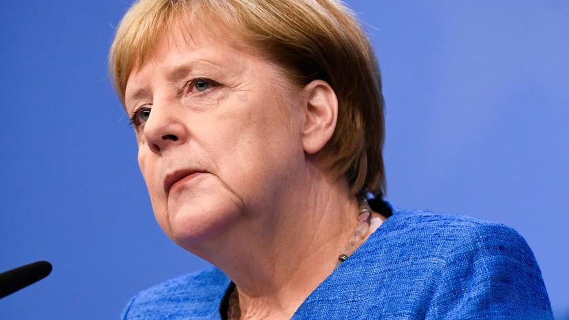 Эксперт прокомментировал сообщения о самочувствии Меркель