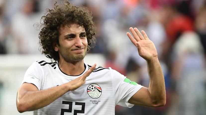 «Отправлял непристойные фотографии»: что известно о сексуальном скандале вокруг футболиста сборной Египта