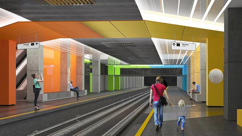Станцию метро «Нижегородская» в Москве оформят в авангардистском стиле