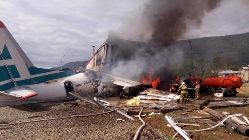 Эксперт прокомментировал крушение Ан-24 в Бурятии
