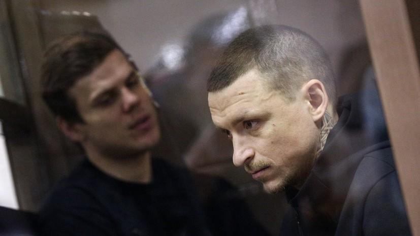 «Постановления нет в суде»: почему Кокорина и Мамаева не этапируют из СИЗО в тюрьму