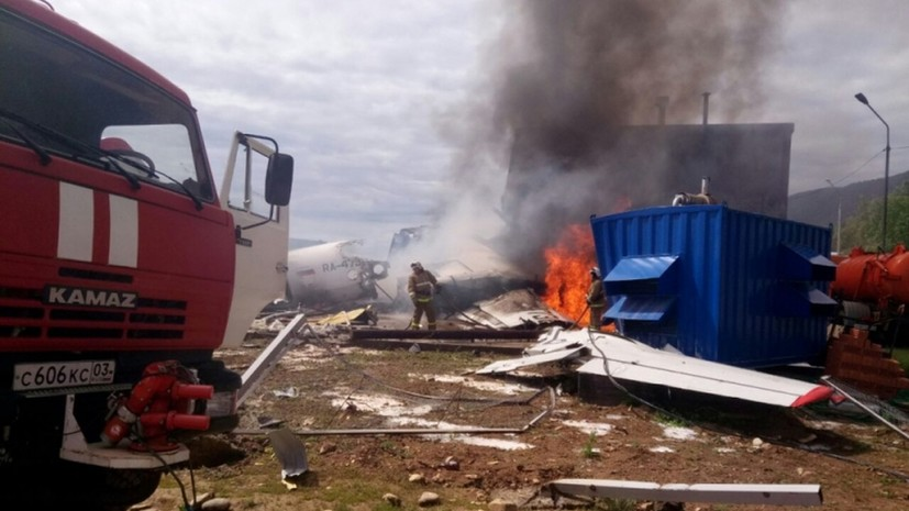 Стюардесса рассказала о состоянии выживших членов экипажа Ан-24