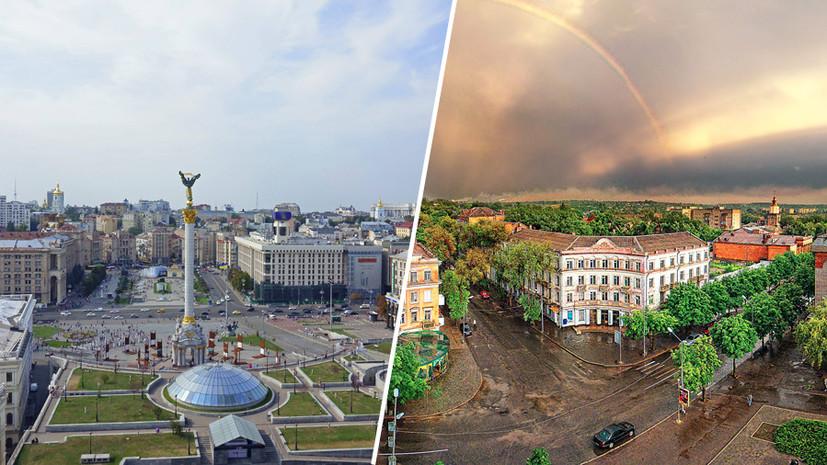 «Окружение Зеленского рассматривает это как гипотетическую возможность»: что известно об идее переноса столицы Украины