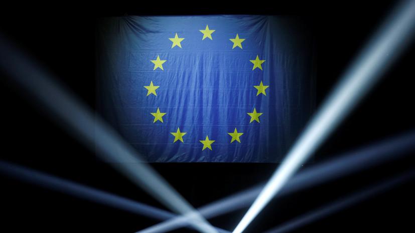 Министров ЕС обучат борьбе с гибридными угрозами