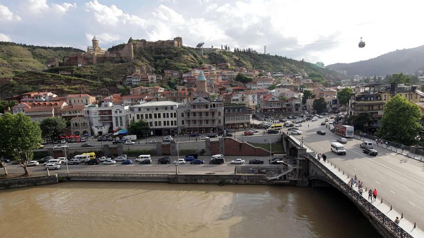 Глава МИД Грузии обсудил с дипломатами безопасность туристов