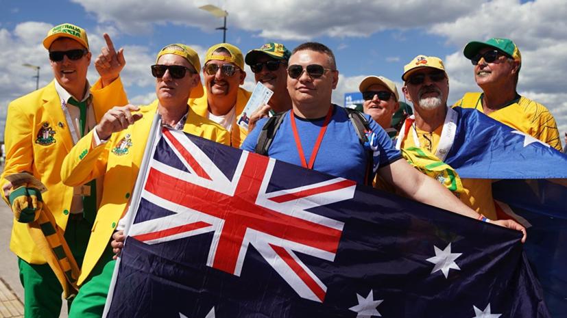 СМИ: Австралия и Индонезия могут подать совместную заявку на ЧМ по футболу 2034 года