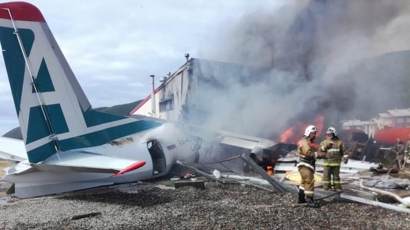 В Минздраве рассказали о состоянии пострадавших при ЧП с Ан-24