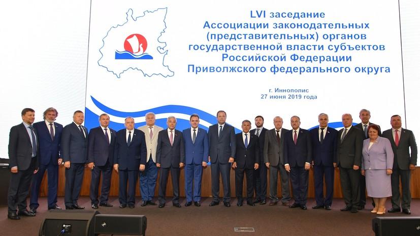 Парламенты Татарстана и Оренбургской области договорились о сотрудничестве