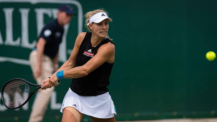 Кербер обыграла Халеп в четвертьфинале теннисного турнира в Истбурне
