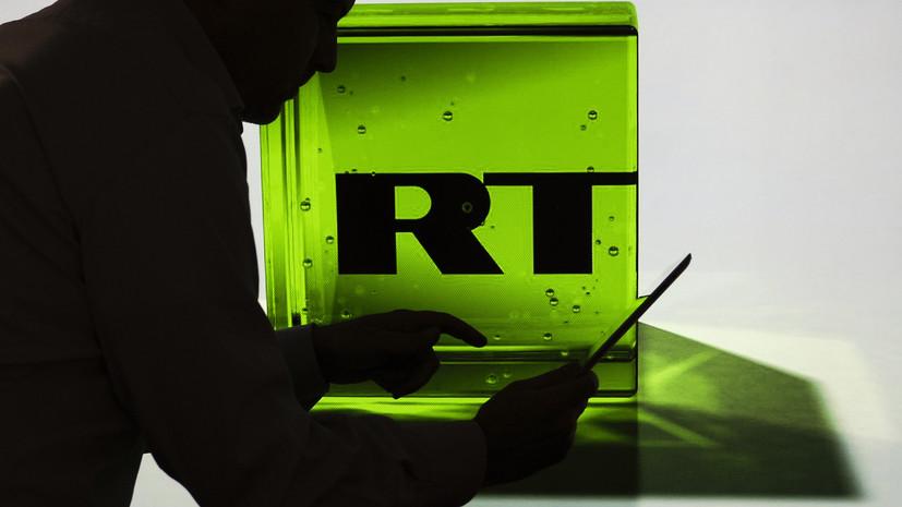 RT вошёл в тройку лидеров по цитируемости в СМИ за май 2019 года