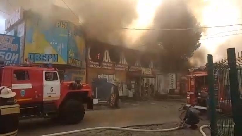 В Волгограде на складе произошёл пожар площадью 5000 квадратных метров