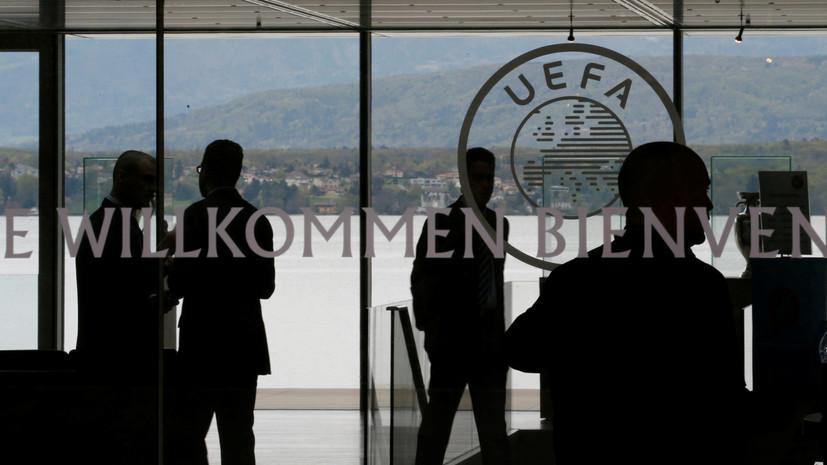 УЕФА не будет разводить клубы из России и Грузии при жеребьёвке еврокубков